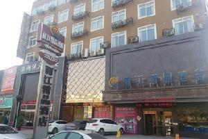 漯河丽江精品酒店