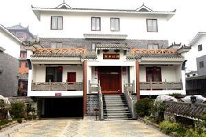 眉山青神江湾神木园酒店