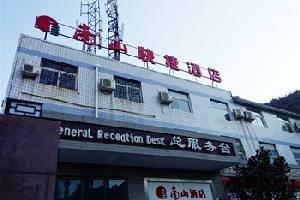 三门峡南山快捷酒店