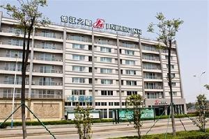锦江之星(宁波北仑区政府酒店)