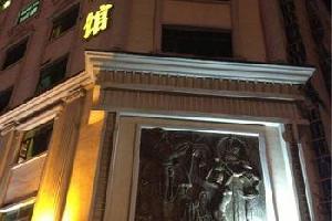 惠州惠东和至宾馆