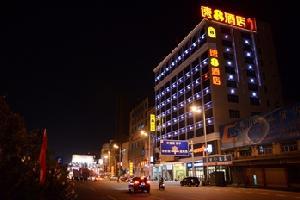 速8酒店(汕头澄海海关店)