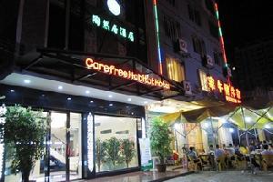 贺州陶然居酒店