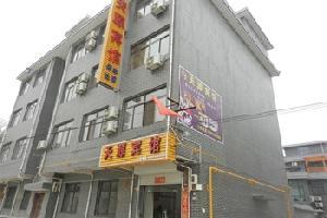 天源宾馆(西安临潼店)