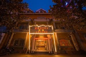 贵阳博悦酒店