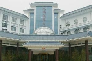 鲁山天瑞温泉大酒店