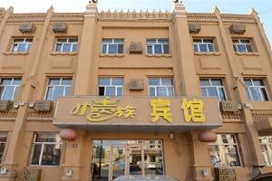 大庆小贵族连锁宾馆(远望香港街总店)