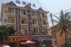 西双版纳勐腊鸿程酒店