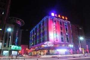 汕尾陆丰天成酒店(总店)