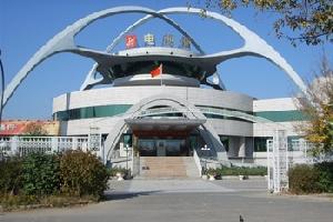哈尔滨月亮湾电视城酒店