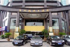 吉安文山国际大酒店