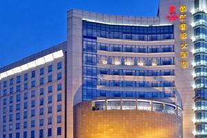 常州锦江国际大酒店