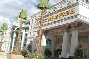 拉萨雅鲁藏布大酒店网上预定
