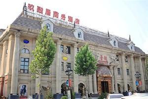 唐山玖融居商务酒店