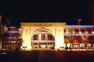 天津大港宾馆