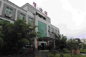 崇仁贤士阁酒店