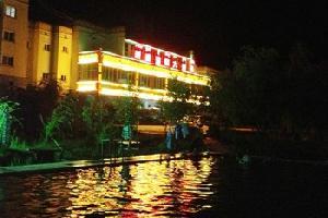 昌都康盛温泉大酒店