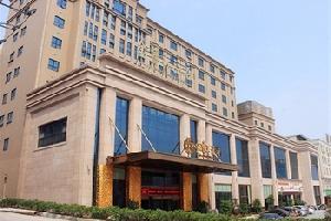 泉州金贯大酒店