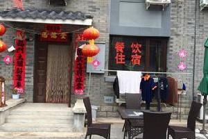 北京密云张俊民农家院