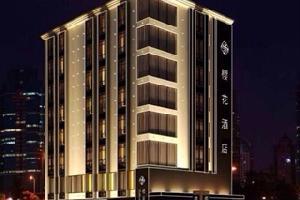 河源龙川樱花酒店