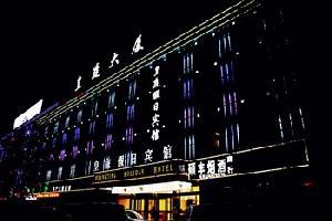 格尔木皇庭假日宾馆