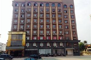 石城赣江源国际酒店(二号楼)