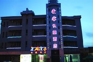 鄯善龙玛爱客快捷酒店