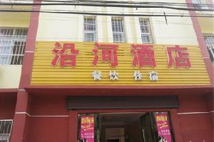 京山沿河酒店