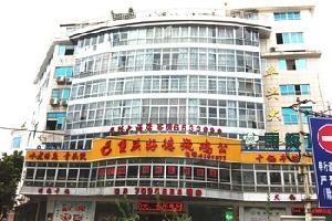 福安华兴大酒店