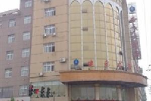 弋阳建元大酒店