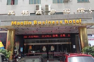 益阳茂林商务宾馆