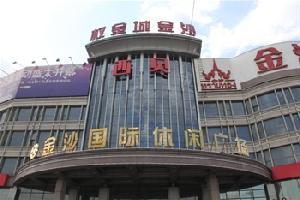 北京权品快捷酒店(定慧寺店)
