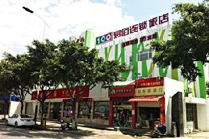 易佰连锁旅店(温州葡萄棚店)
