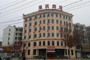 沈阳海润宾馆