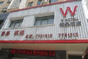 合肥肥东县W精品酒店