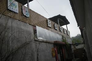 北京密云登山农家院