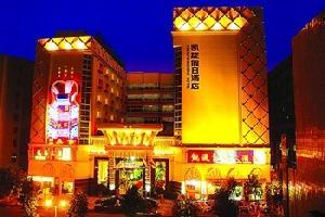 惠州凯旋假日酒店
