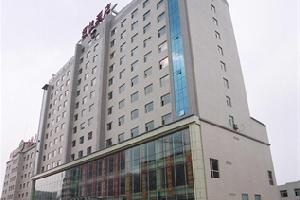 长春君怡酒店