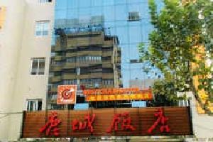 温州鹿城饭店