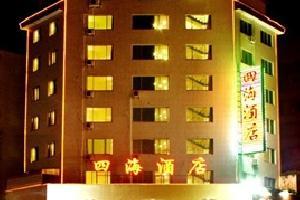 潮州四海酒店