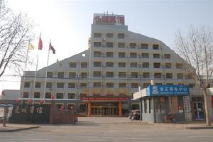 济宁香江长城商务酒店