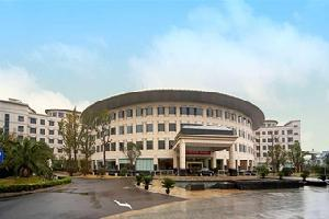 宁波远洲大酒店