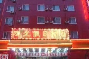 观光假日酒店/最便宜的三星级宾馆