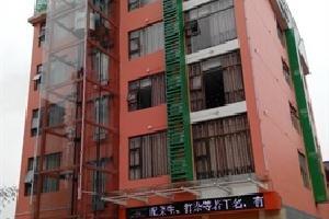 九江瑞昌桔子红精品酒店