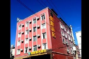 蒙自富恒商务酒店