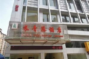 荆门长青藤酒店