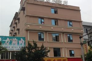 柳州悦泰商务酒店