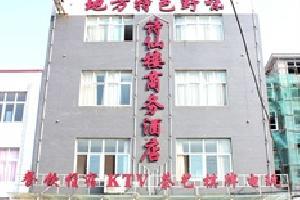 安陆诗仙楼商务酒店
