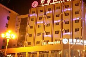 安顺丽景商务酒店