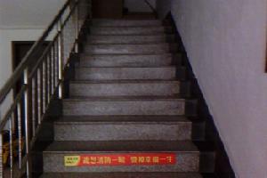 济南顺达宾馆
